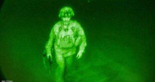 آخر عسكري أميركي يغادر أفغانستان.. ورسالة من طالبانر