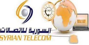 """الاتصالات السورية تعتذر عن تراجع جودة """"الإنترنت"""" وتوضح الأسباب"""