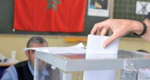 برلماني مغربي سابق يرشّح زوجته لمنافسة والدته في الانتخابات