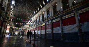 تجار دمشق يواصلون النحيب والصراخ