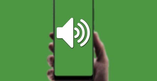تطبيق أندرويد لزيادة مستوى الصوت في الموسيقى وإستخراج الصوت من الفيديوهات