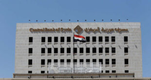 المركزي السوري: اعلى نسبة تضخم وصلت