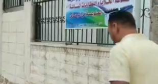 مستثمر لبناني يسيطر على معدن الرصاص في سورية !!.. ومعمل البطاريات الوحيد يناشد