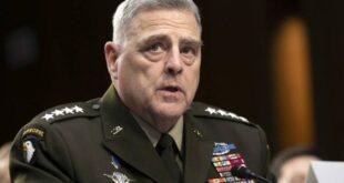 رئيس الأركان الأميركي: خسرنا الحرب في أفغانستان