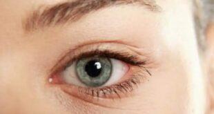 علاج الكيس الدهني بالعين