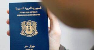 """ناشط سوري يوضح أسباب تأخر إصدار وتجديد الجوازات في سورية """"ليست قضية ورق فقط""""!"""