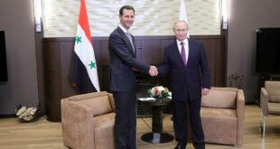 بوتين للأسد خلال لقاء بموسكو: الناس يثقون بك