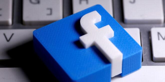 """""""فيسبوك"""" تطلق جهازين للاتصال عبر الفيديو"""