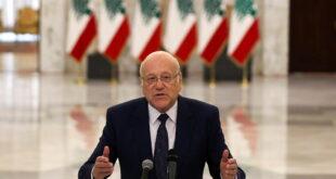 """ميقاتي: لبنان يتطلع لمساعدة """"الأخ الأكبر"""" العربي"""