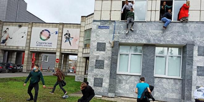 ضحايا وجرحى بإطلاق نار داخل جامعة بيرم الروسية