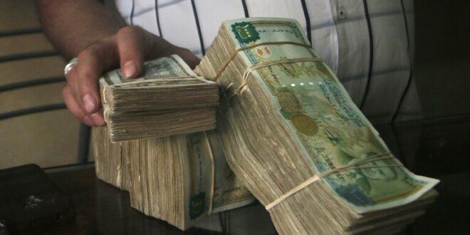 """عمليات النصب بحجة """"تشغيل الأموال"""" إلى الواجهة في طرطوس"""