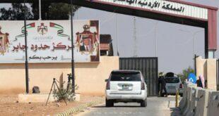 ورشة التطبيع الأردني - السوري تنطلق