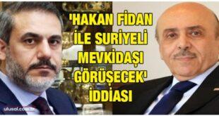 الإعلام التركي يسرّب معلومات عن لقاء قريب بين رئيسي استخبارات سوريا وتركيا