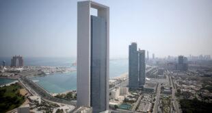الإمارات تعلن إجراءات جديدة لتسهيل الإقامة في البلاد