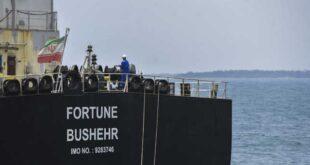 ناقلة نفط إيرانية متجهة لسوريا تختبر العقوبات الأمريكية