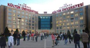 الجامعات التركية تفرض أقساطاً خيالية