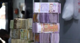 سوريا: قرض بـ 3 ملايين ليرة لمن يبلغ أجره الشهري 100 ألف ليرة