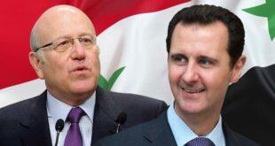 دولة الرئيس ميقاتي… سورية ليست أيّ دولة!