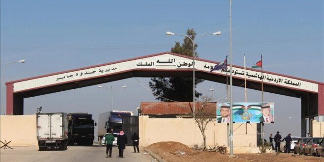 لماذا قرَّر الأردن إعادة فتح معبر جابر الحدودي مع سوريا الآن