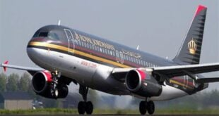الملكية الأردنية تعود للسفر الى مطار دمشق