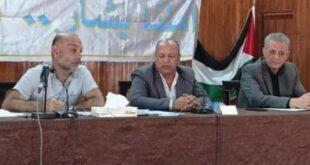 توقيف رئيس المجلس البلدي بتجمع عرطوز