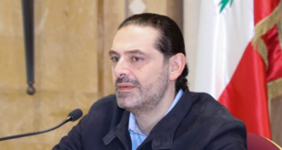 طرد شقيق سعد الحريري وعائلته من السعودية