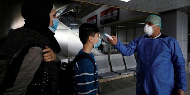 سوريا.. ذروة جديدة من الإصابات بالفيروس