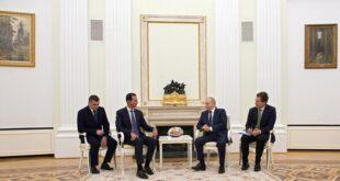 الكرملين يوضح حيثيات لقاء بوتين والأسد في الكرملين في ظل كورونا