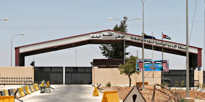 نقيب أصحاب شركات التخليص الأردني