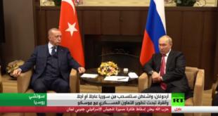 أردوغان: واشنطن ستنسحب من سوريا عاجلا أم آجلا