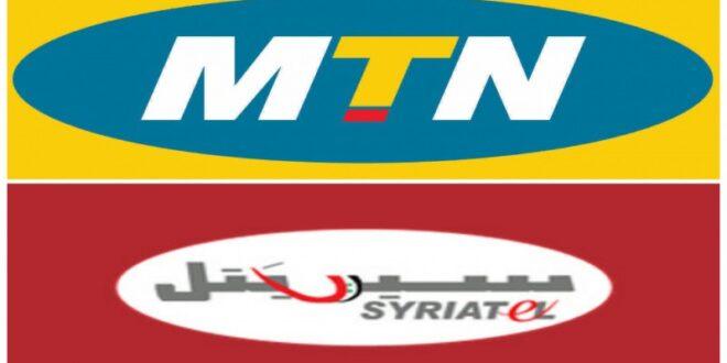 سوريا: رفع أسعار الاتصالات الخلوية اعتباراً من 1 تشرين الأول.. اليكم الأسعار الجديدة