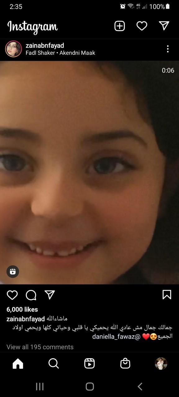 حفيدة هيفا وهبي تُحدث ضجة بجمالها وعفويتها
