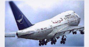 السورية للطيران تمنع الحجز لما وراء بيروت ..إلا بشروط