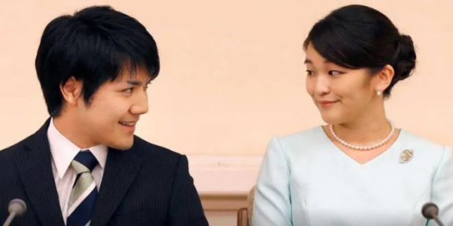 أميرة يابانية تتخلى عن لقبها الملكي وتتوجه لأمريكا مع خطيبها