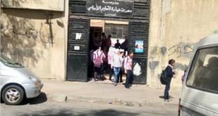 مدرسة بدمشق تبث أغنية لفلي حشيش لطلاب الابتدائي