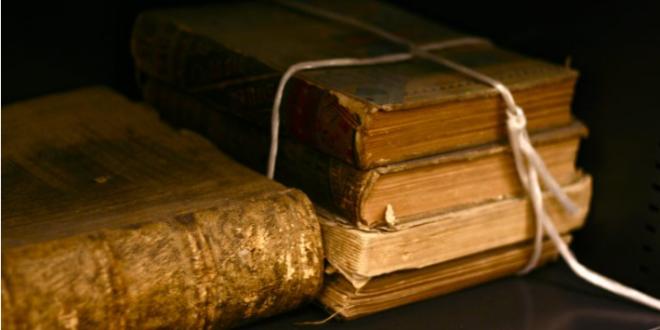 كشف سر أخطر كتاب في العالم
