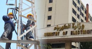 4 حالات وفاة وعشرات حالات الصعق والسقوط بين عمال الكهرباء