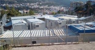 """اليونان تفتتح أول مخيم """"مغلق"""" للاجئين في جزيرة """"ساموس"""""""