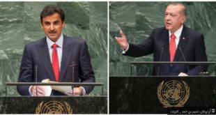 تركيا وقطر تخفّضان حدة خطابهما حول سوريا .. هل اقترب الحل؟