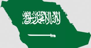 لماذا سميت السعودية بهذا الاسم