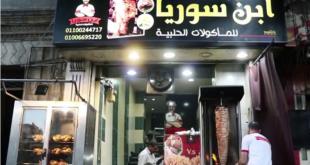 موسم الهجرة الى مصر.. ماذا تقدم القاهرة للمستثمرين والصناعيين السوريين؟