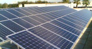 المؤسسة النسيجية تتجه إلى الطاقة الشمسية لتوفير حاجتها من الكهرباء