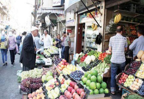 مدير تموين دمشق: وضع الأسواق مخيف لغلاء الأسعار