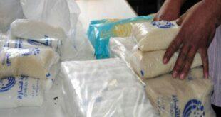 دراسة لبيع الرز في السورية للتجارة