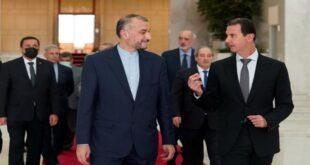 ما هي دلالات زيارة وزير الخارجية الإيراني لدمشق؟