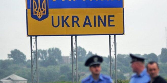 حرس الحدود الأوكراني يحتجز مواطنين سوريين لمحاولتهم عبور الحدود بشكل غير قانوني