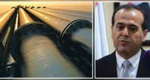 وزير النفط: سورية ستحصل على كميات من الغاز مقابل مروره عبر أراضيها
