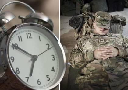 طريقة عسكرية للنوم