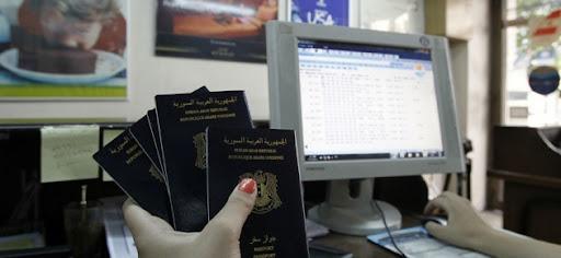 الداخلية تعلن عودة إصدار جوازات السفر