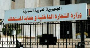 وزير «التجارة الداخلية» يرجو المغفرة من المواطنين